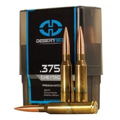 Патрон Desert Tech .375 Chey Tac PTS Match 352grns / 22,8гр