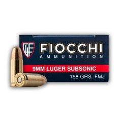 Патрон Fiocchi кал. 9x19 Luger Subsonic FMJ 158grns / 10.24гр